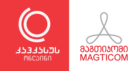 MagtiCom announced on acquisition of Caucasus Online's operating assets