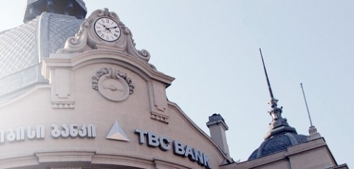 Price of TBC Bank shares is grown