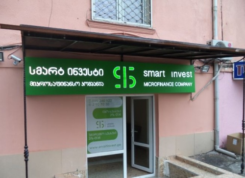Microfinance Smart Invest Changes Profile